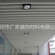 广东铝挂片天花厂家图片