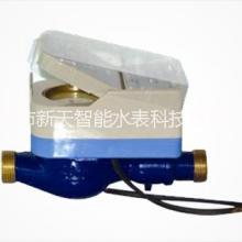 北京IC卡预付费水表价格