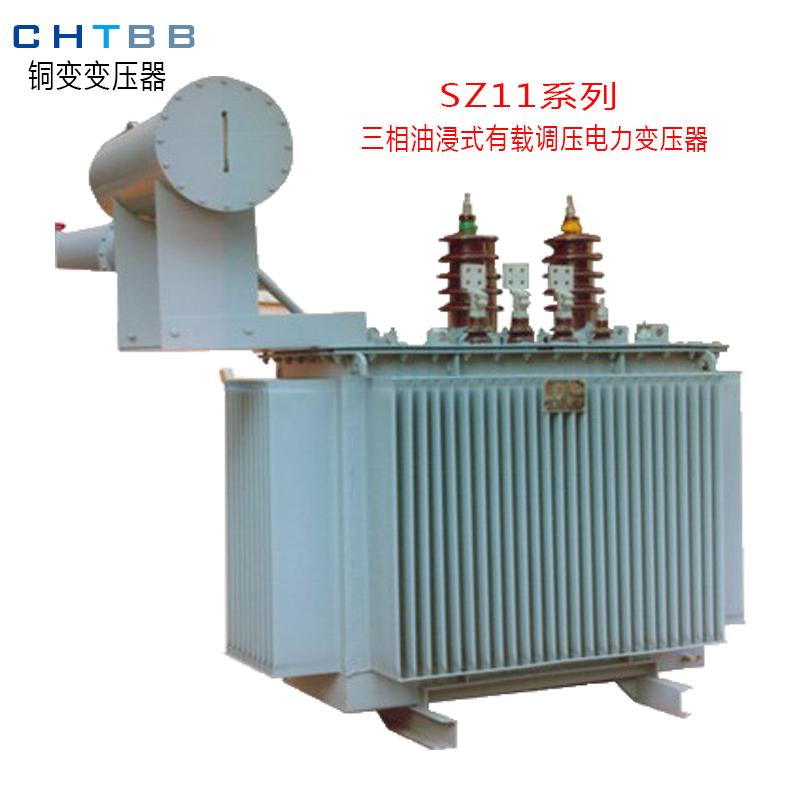 SZ11-125kva三相有载调压油浸式电力变压器10/0.4k