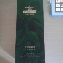 深圳市金彩源包装设计有限公司金彩源包装设计红/洋酒酒盒包装批发