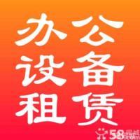 上海寻森 复印机打印机办公设备租赁维修上门 复印机租赁