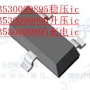 升压型LED背光驱动电路IC图片