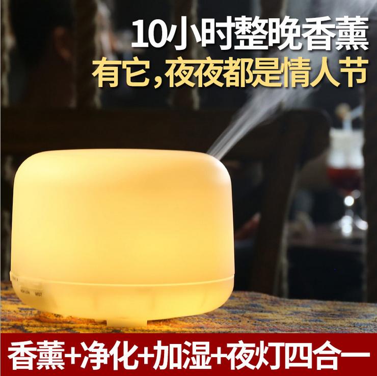 300ml精油香薰空气加湿器七彩暖光空气净化器定时小夜灯舒缓情绪超静音