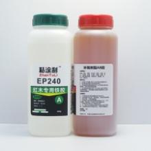 硬木粘接专用AB胶 红木专用铁胶 高品质高强度粘涂利EP240批发