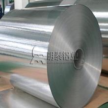 明泰5083铝用铝板的应用领域明泰8011瓶盖料全国直销批发