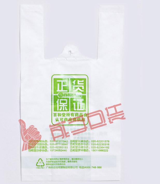 南宁塑料袋定制