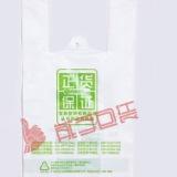 柳州塑料袋定制