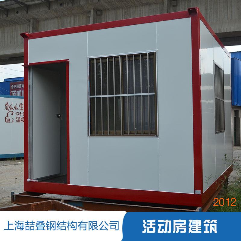 曹路镇活动房厂房 上海夹板房多少钱一方 彩钢夹芯板房