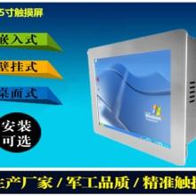 15寸i53G上网工业平板电脑批发