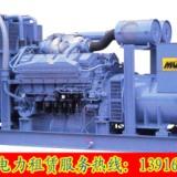 [系列化20KW—800KW] 上海悦泰电力发电机13916124447