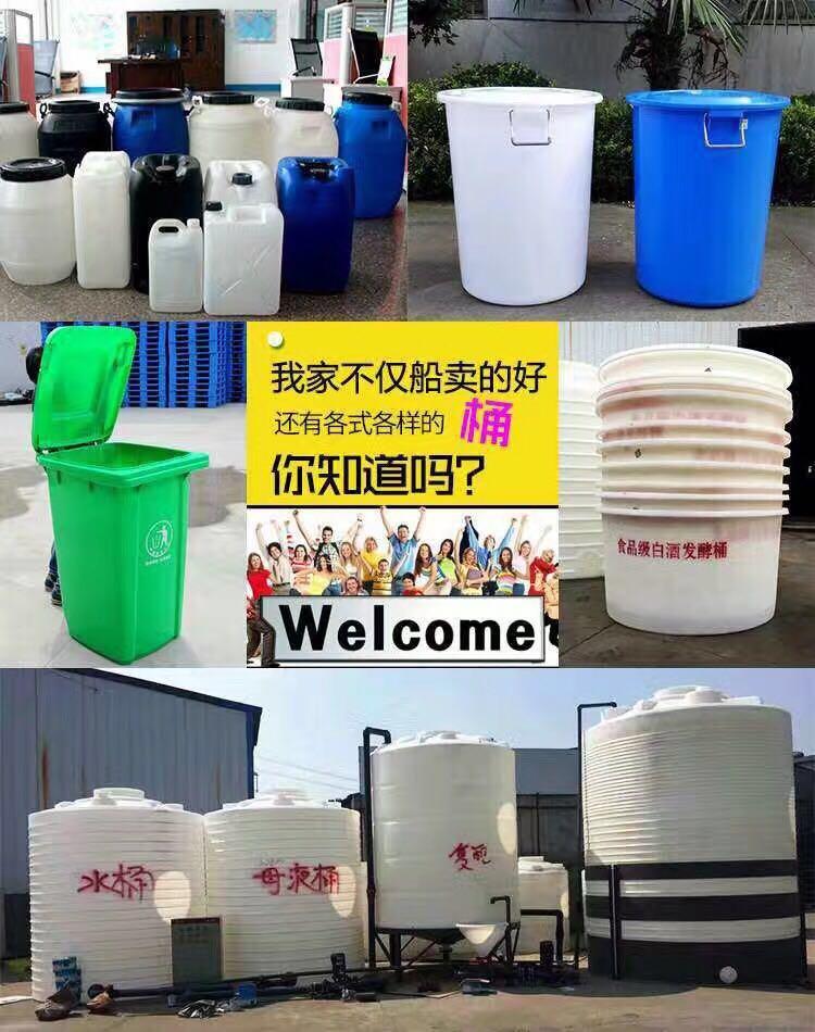 河北塑料发酵大圆桶
