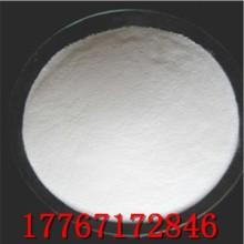 纳米氧化镁MgO阻燃剂塑料橡胶填充剂