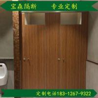 深圳厂家直销  抗倍特板公共卫生间隔板  防水防潮