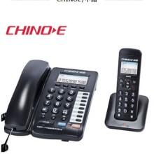 中诺数字电话机图片