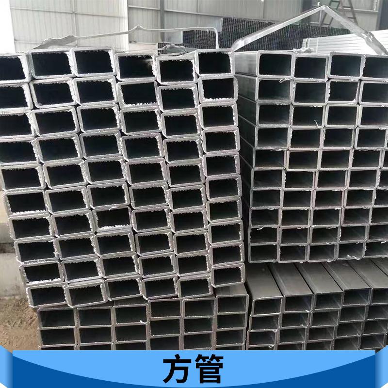 河北镀锌方管 建筑用/机械用冷/热镀锌方管钢材无缝方管批发