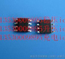 替代CE6200A稳压ic