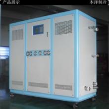 水循环冷冻机 25HP水冷式冷冻机 工业循环水冷冻机