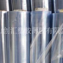 PVC薄膜 PVC透明薄膜 洒粉普透