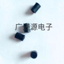 CM402 CM602飞达按键螺丝筒KXF08WXAA00