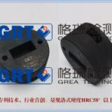 G5.3灯头量规,厂家直销,计量校准