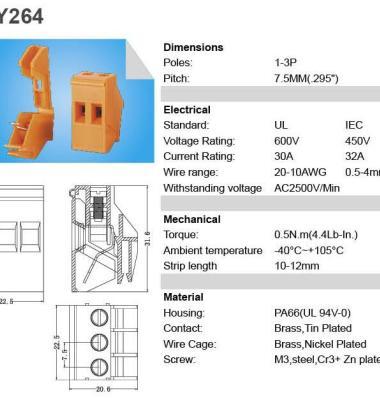 变压器接线端子图片/变压器接线端子样板图 (2)