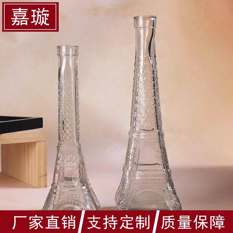 埃菲尔铁塔玻璃摆件 星星装饰许愿瓶 家居摆饰香水瓶 可定制
