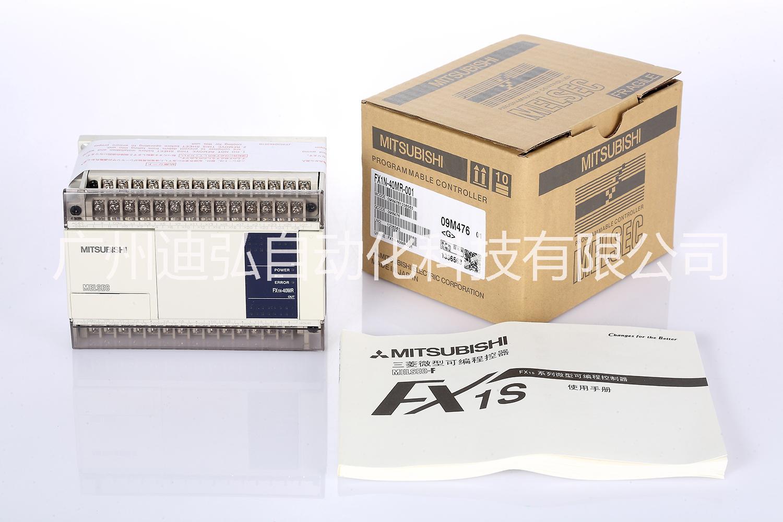 三菱FX1N-40MR-001 广州三菱产品价格,销售