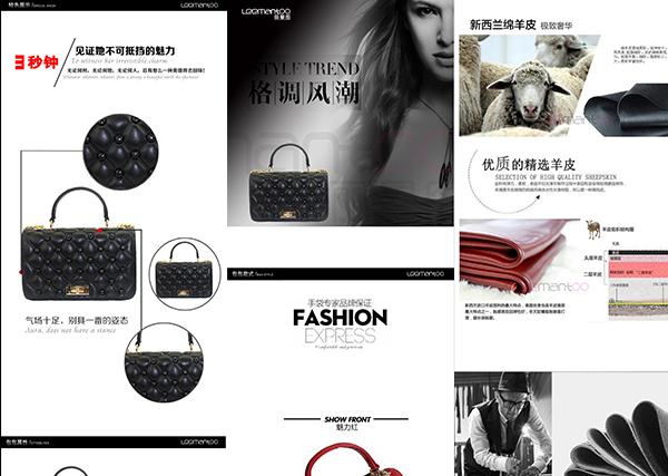 产品拍摄 广州物品拍摄公司 广州宝贝摄影价格 广州宝贝摄影报价 广州宝贝摄影哪家公司好 面料