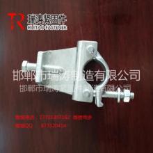瑞涛紧固件件直销英式锻压悬梁扣件Q235圆钢锻压环保绿色生产图片