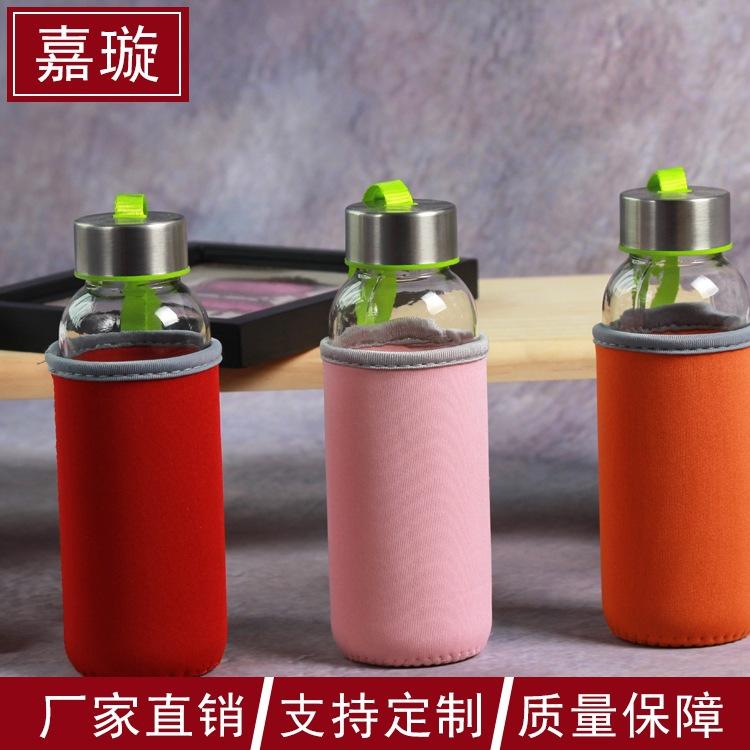 特价定制广告礼品杯子运动无铅加厚玻璃水杯透明便携随手杯300ml