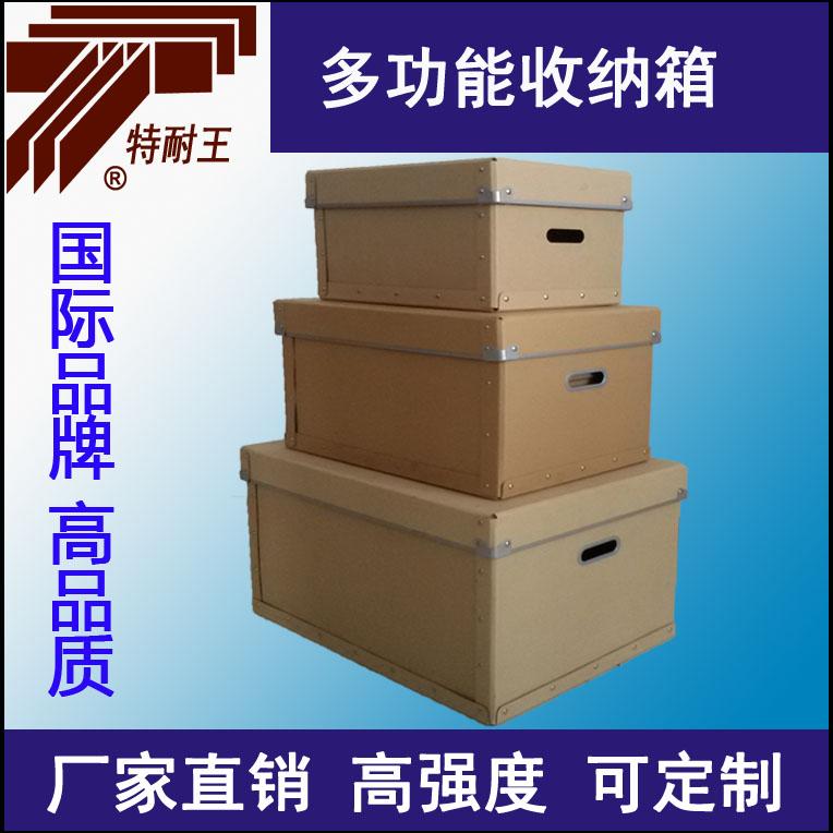 供应办公收纳箱档案箱文件收纳箱