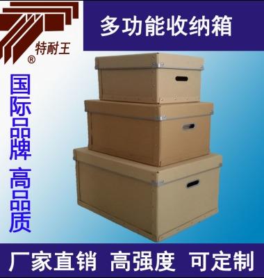 办公收纳箱档案箱图片/办公收纳箱档案箱样板图 (1)