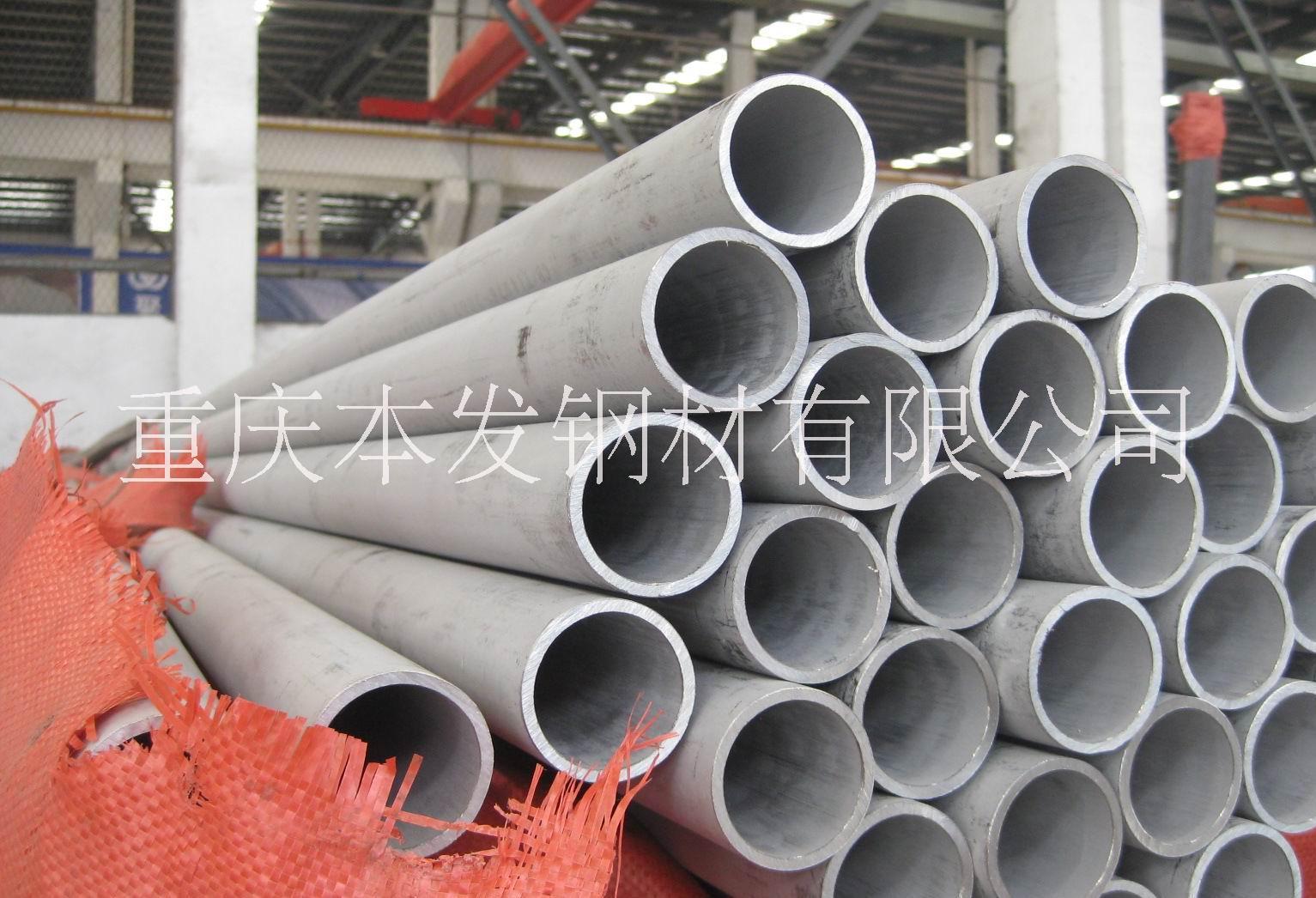 直销 304不锈钢管焊管工业不锈钢管不锈钢管 201薄壁焊管