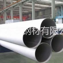 直销304不锈钢管焊管工业不锈钢管不锈钢管201薄壁焊管图片