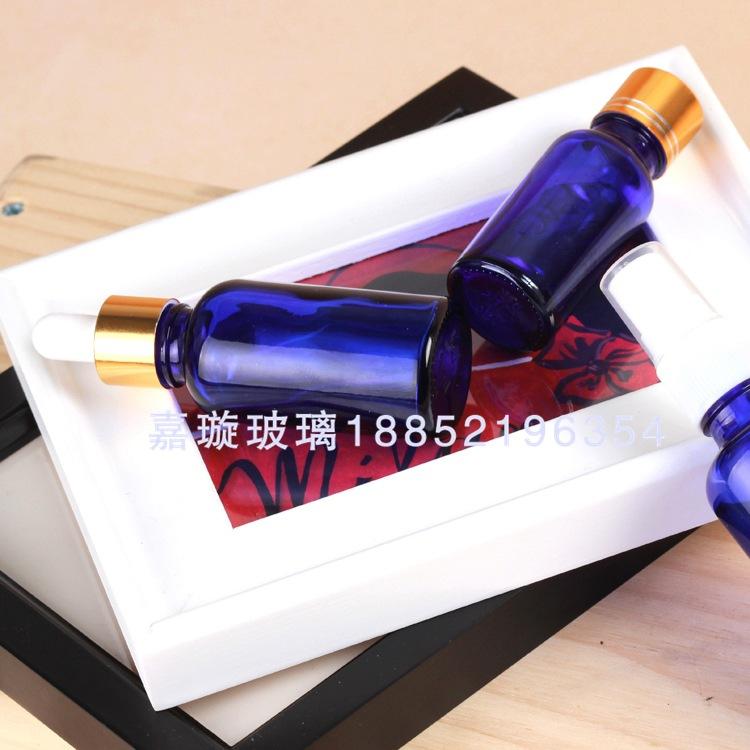 蓝色精油瓶 精油玻璃瓶带喷雾滴管 按压式化妆品分装瓶可定制20m
