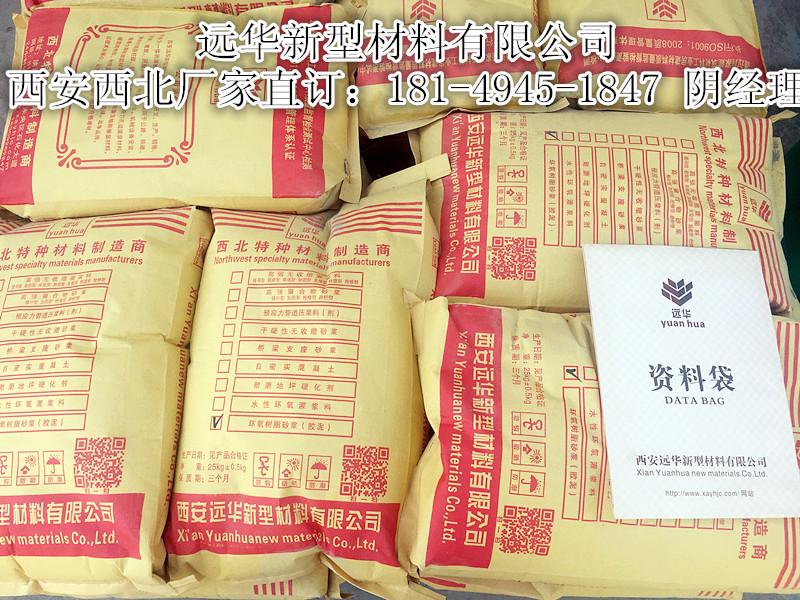 户县高强无收缩灌浆料生产厂家