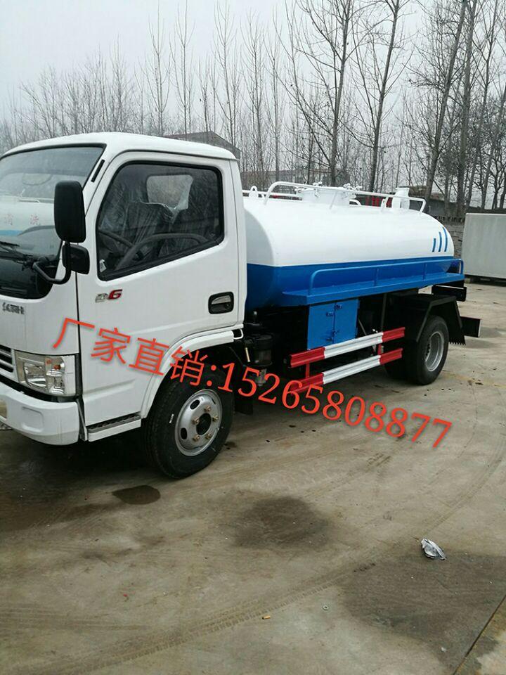 河北邯郸 河北邯郸小型环卫垃圾车厂家