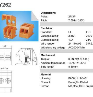 变压器接线端子图片/变压器接线端子样板图 (3)