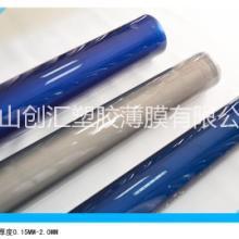 厂家直销塑料薄膜 超透PVC薄膜批发