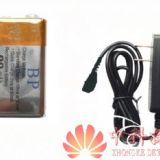 手持金属探测器电池直充套装 充电电池价格 充电器价格