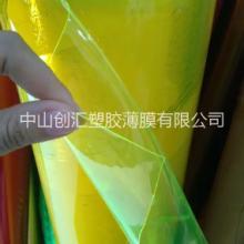 彩色透明,PVC薄膜,包装薄膜