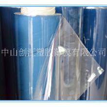厂家直销塑料薄膜 超透PVC薄膜