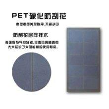 深圳厂家直销太阳能移动电源充电器太阳能板批发