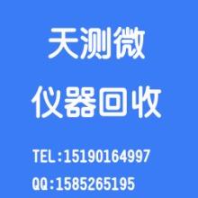 上海回收设别回收仪器整厂打上海回收设备回收仪器整厂打批发