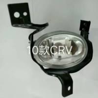 专业生产本田迷雾灯 10CRV.思威 本田迷雾灯批发 10款CRV雾灯