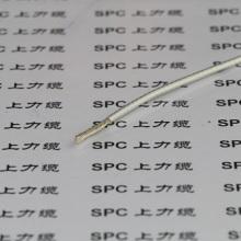 AF-200-1铁氟龙电线 AF-200-1铁氟龙电线批发