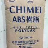 ABS系列塑胶原料 东莞总代理