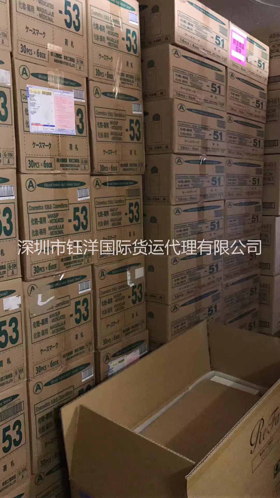 马来西亚包税进口清关物流马来西亚上门取货包税进口清关到中国派送全程服务的国际物流快递