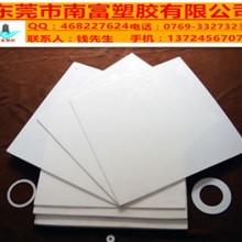 铁氟龙板-进口铁氟龙板-碳纤铁氟龙板 铁氟龙板价格 碳纤铁氟龙板