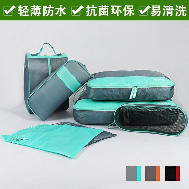 厂家直销韩版旅行收纳7件套内衣数码收纳包7件套可定制LOGO